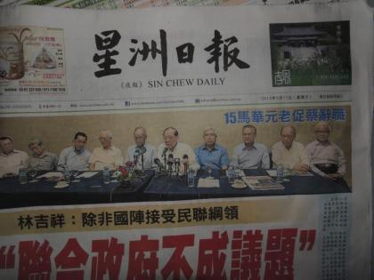 15 MCA veterans want to save MCA???